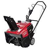 Honda Power Equipment HS720AA 20' 187cc Single-Stage Snow Blower with Dual Chute Control