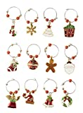 Christmas Wine Glass Charms, Drink Markers (12 Pieces)