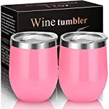 MASCOTKING Wine Glasses Tumbler - 12 oz 2 Pack - Double Wall...