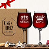 King Queen Wine Glass Set (2 Pack) - Couples Newlyweds...