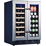 Kalamera Beverage and Wine Cooler | 24 inch with Seamless...