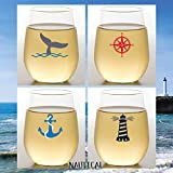 Set of 4 Designer COASTAL Shatterproof Plastic 16 oz...